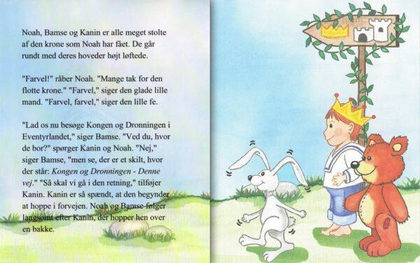 Babybogen Barnets første bog 8